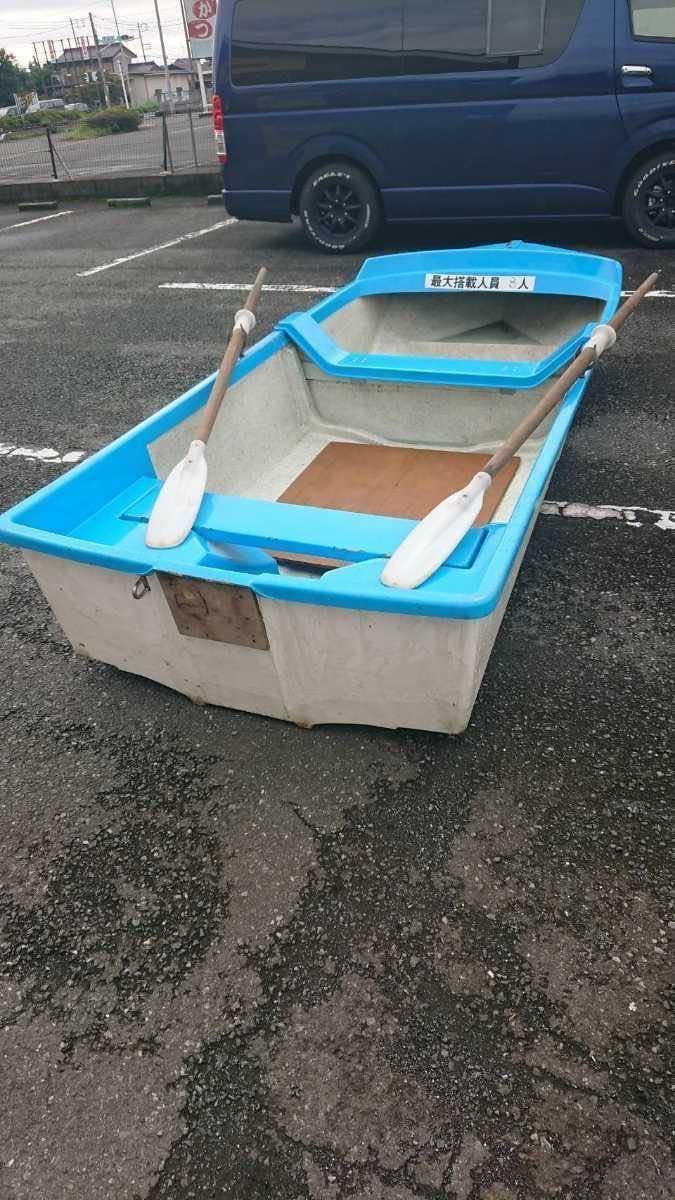 「YANASE NEW Seagull 2分割ボート」の画像2