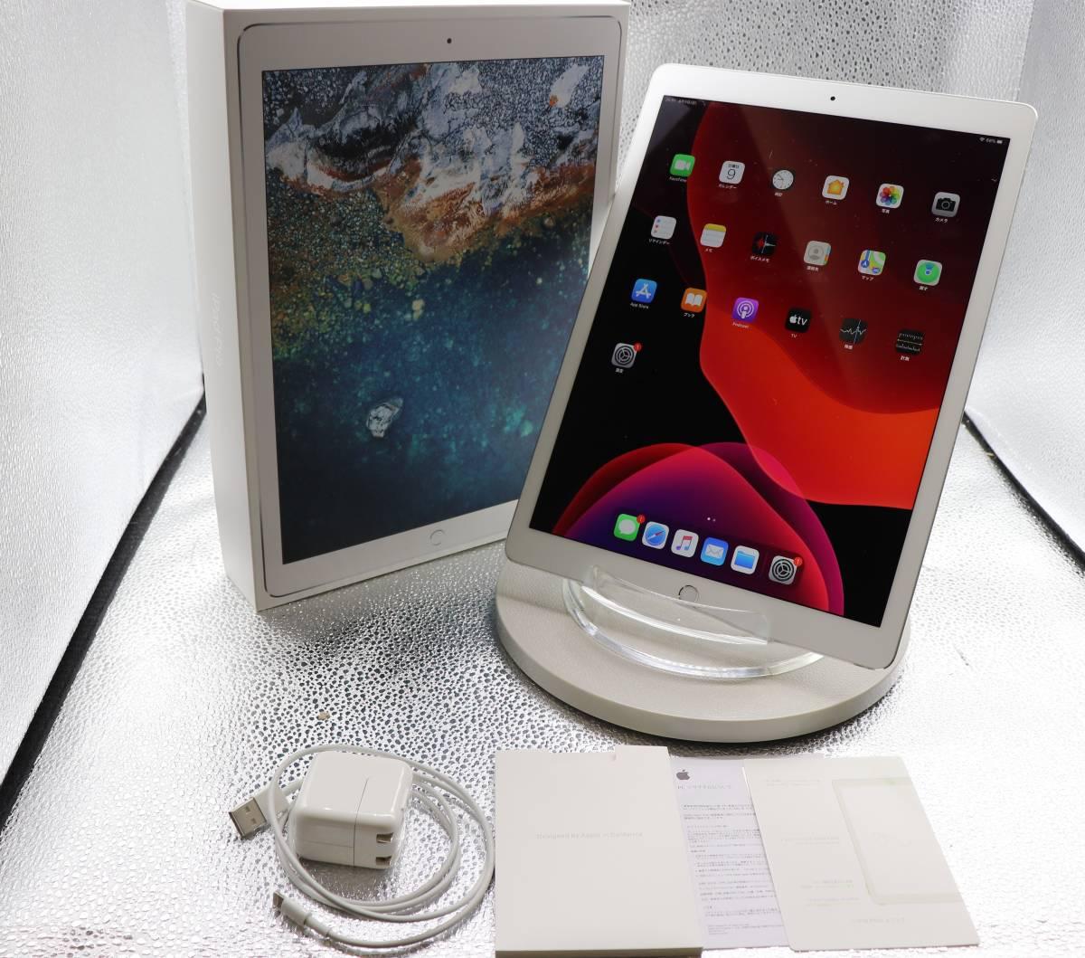 ★展示品★◆美品◆Apple(アップル)iPad Pro 12.9インチ 64GB シルバー MQDC2J/A Wi-Fi