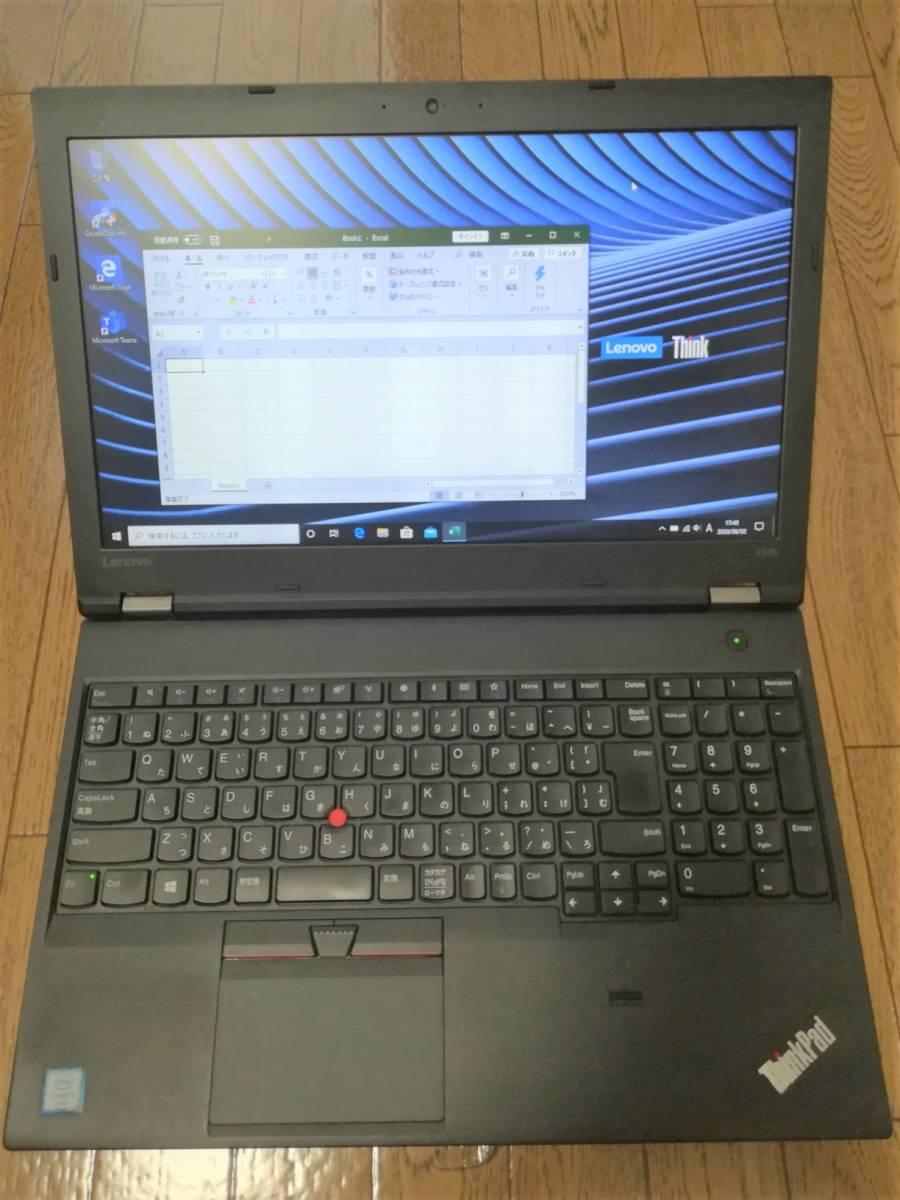 美品LenovoレノボThinkPad L570/新品SSD1TB/第6世代Corei5-6200U 2.3GHz/メモリ16GB/DVDドライブ/WEBカメラ/2017年/おまけMicrosoft Office