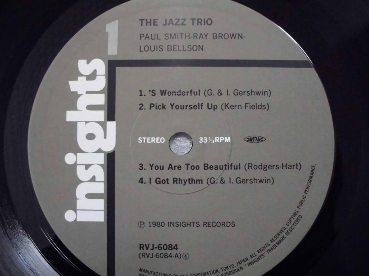 良盤屋J-1806◆LP◆Jazz ポール・スミス(5)、レイ・ブラウン、ルイス・ベルソン  The Jazz Trio >1980 送料380_画像5