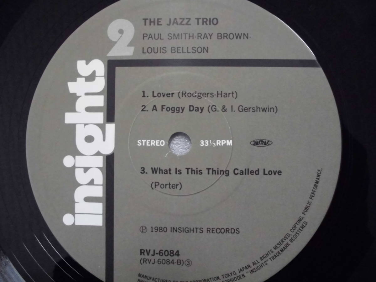 良盤屋J-1806◆LP◆Jazz ポール・スミス(5)、レイ・ブラウン、ルイス・ベルソン  The Jazz Trio >1980 送料380_画像7
