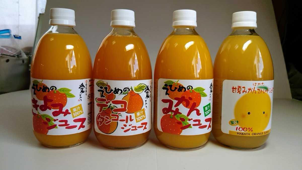 愛媛県産ストレート果汁(みかん、しらぬい、きよみ、あまなつ)100%4種類12本入り500㎜詰め合せみかんジュース_画像1