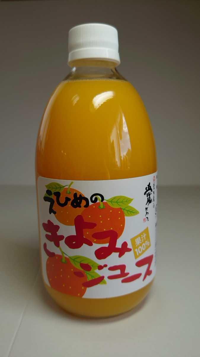 愛媛県産ストレート果汁(みかん、しらぬい、きよみ、あまなつ)100%4種類12本入り500㎜詰め合せみかんジュース_画像4