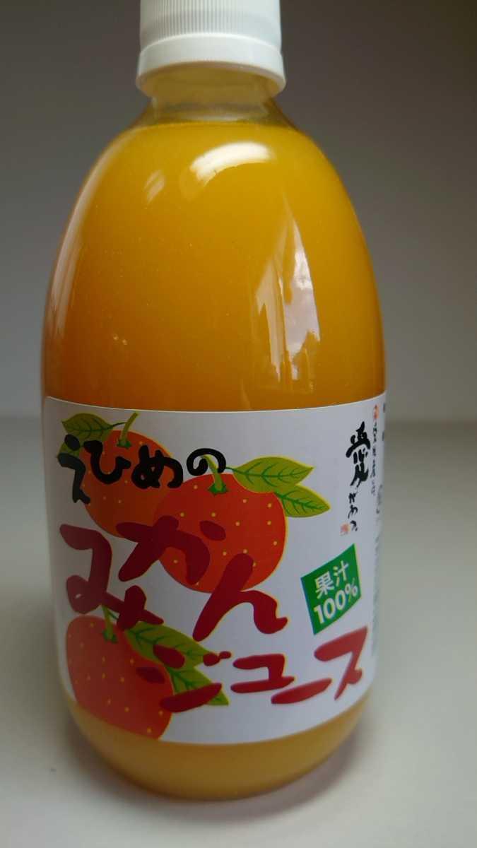 愛媛県産ストレート果汁(みかん、しらぬい、きよみ、あまなつ)100%4種類12本入り500㎜詰め合せみかんジュース_画像2