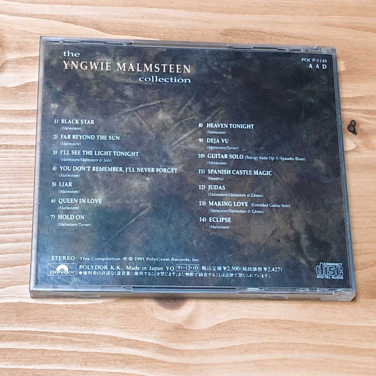 YNGWIE MALMSTEEN / COLLECTION