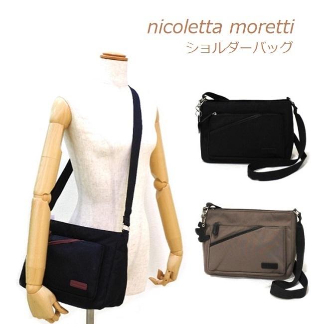 ショルダーバッグ レディース 軽い 斜め掛け クロ/アカ ブラック nicoletta moretti ニコレッタモレッティ 日常撥水 はっ水 たくさん入る _他のカラーも出品しています
