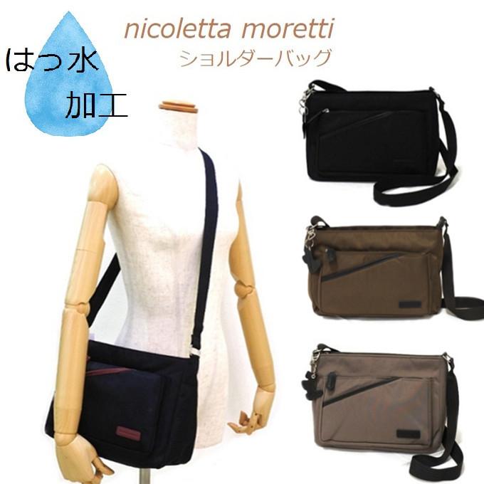 ショルダーバッグ レディース 軽い 斜め掛け nicoletta moretti ニコレッタモレッティ 日常撥水 はっ水 たくさん入る ポケット多い_他のカラーも出品しています