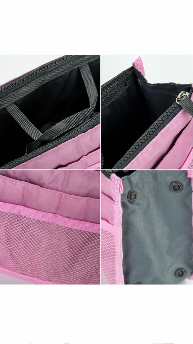 バッグインバッグ ピンク 収納バッグ 化粧ポーチ 小物収納 化粧品収納 化粧品