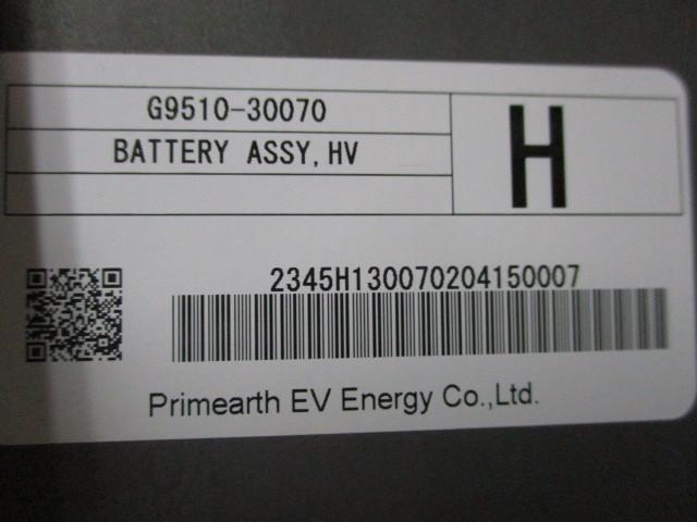 2020年4月製造純正新品交換 クラウン AWS210 HV ハイブリッド バッテリー G9510-30070 G9280-30030_画像2