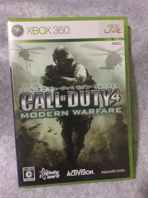 Xbox 360 コール オブ デューティ モダン・ウォーフェア4 Call of Duty: Modern Warfare 4 CoD:MW4