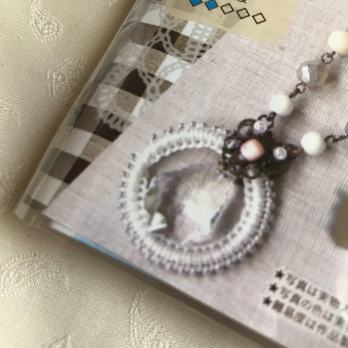 アミット 編み糸アクセサリーキットネックレス ビーズキット ロングネックレス