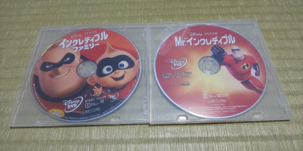 DVD Mr.インクレディブル インクレディブルファミリー MovieNEX