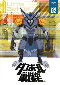 ダンボール戦機 02 レンタル落ち 中古 DVD_画像1