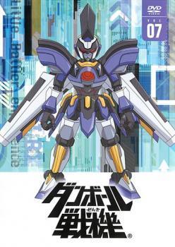 ダンボール戦機 07(第25話~第28話) レンタル落ち 中古 DVD_画像1