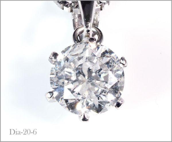 【最高の贈物】一粒 ダイヤモンド ネックレス 大粒 【特大 1ct 】PT900 プラチナ製品 国内生産 返品可 限定数3 3571
