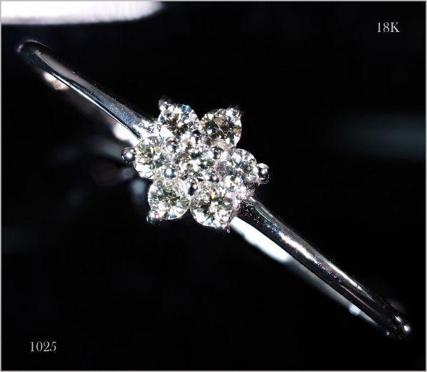 【送料無料】ダイヤモンド リング 指輪 高クラリティ 0.10ct K18WG 18金製品 国内生産 返品可 限定数3 3
