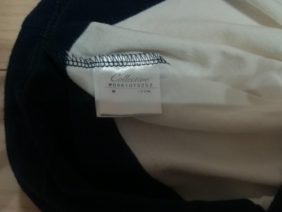 メンズビギ 半袖ボーダーTシャツ LL