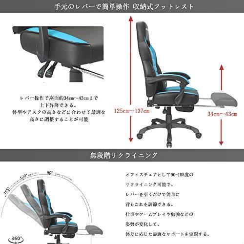 送料無料 VITESSEゲーミングチェア レーシングチェア ゲームチェア ゲーム用椅子 パソコンチェア オフィスチェア PCチェア デスクチェア_画像3