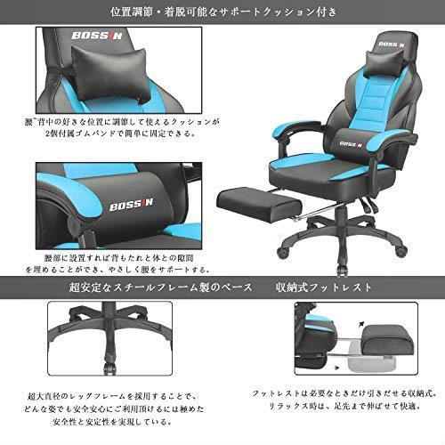 送料無料 VITESSEゲーミングチェア レーシングチェア ゲームチェア ゲーム用椅子 パソコンチェア オフィスチェア PCチェア デスクチェア_画像5