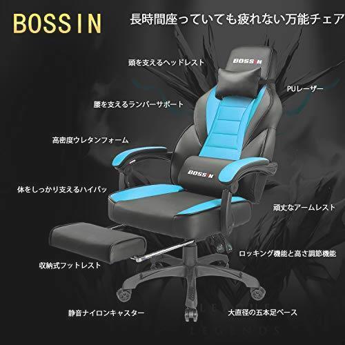 送料無料 VITESSEゲーミングチェア レーシングチェア ゲームチェア ゲーム用椅子 パソコンチェア オフィスチェア PCチェア デスクチェア_画像6