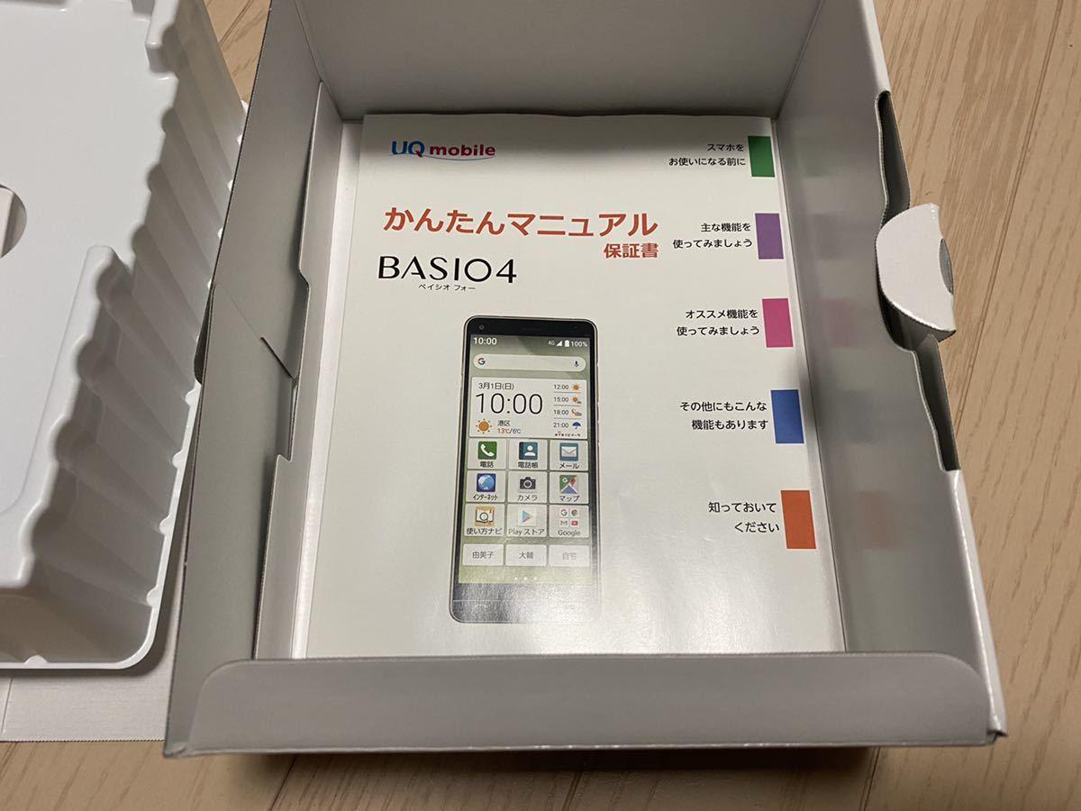 美品 UQモバイル BASIO 4 KYV47 ネットワーク利用制限○_画像3