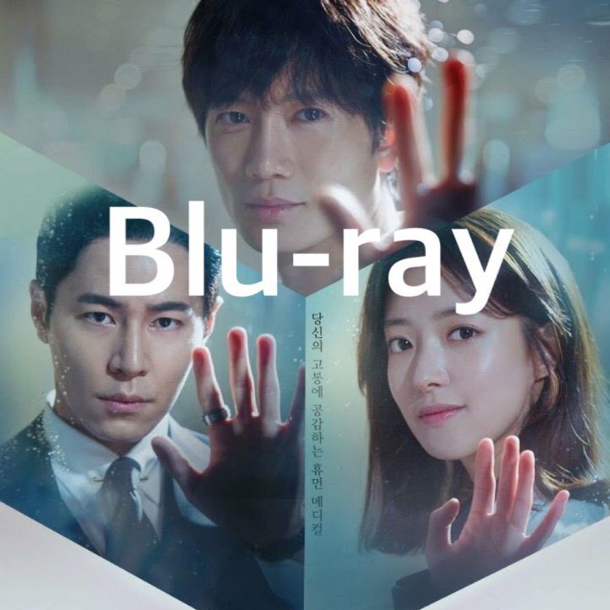 韓国ドラマ 医師ヨハン *Blu-ray