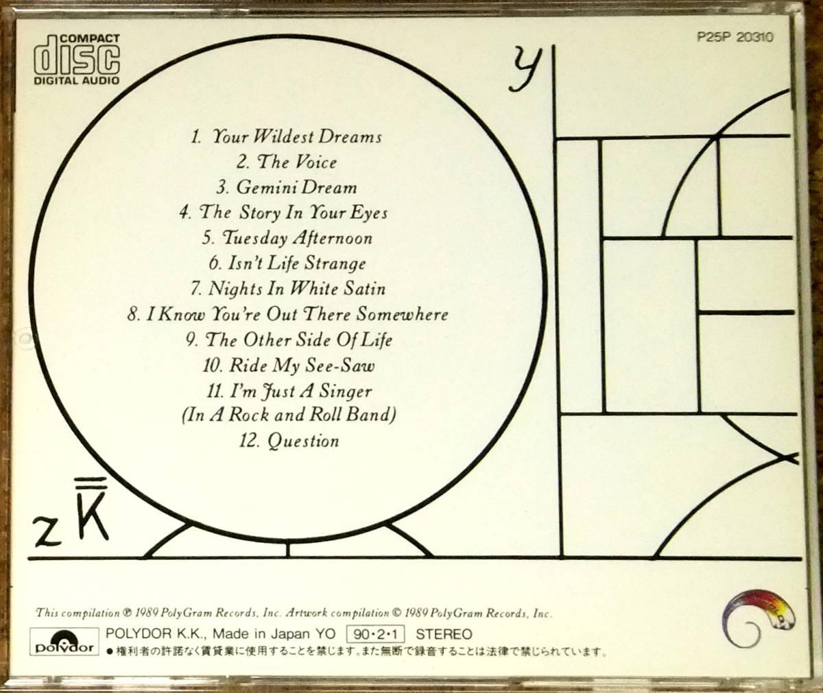 ムーディー・ブルース/グレイテスト・ヒッツ■日本盤,P25P-20310■The Moody Blues/Greatest Hits■サテンの夜,魂の叫び,神秘な世界_画像4