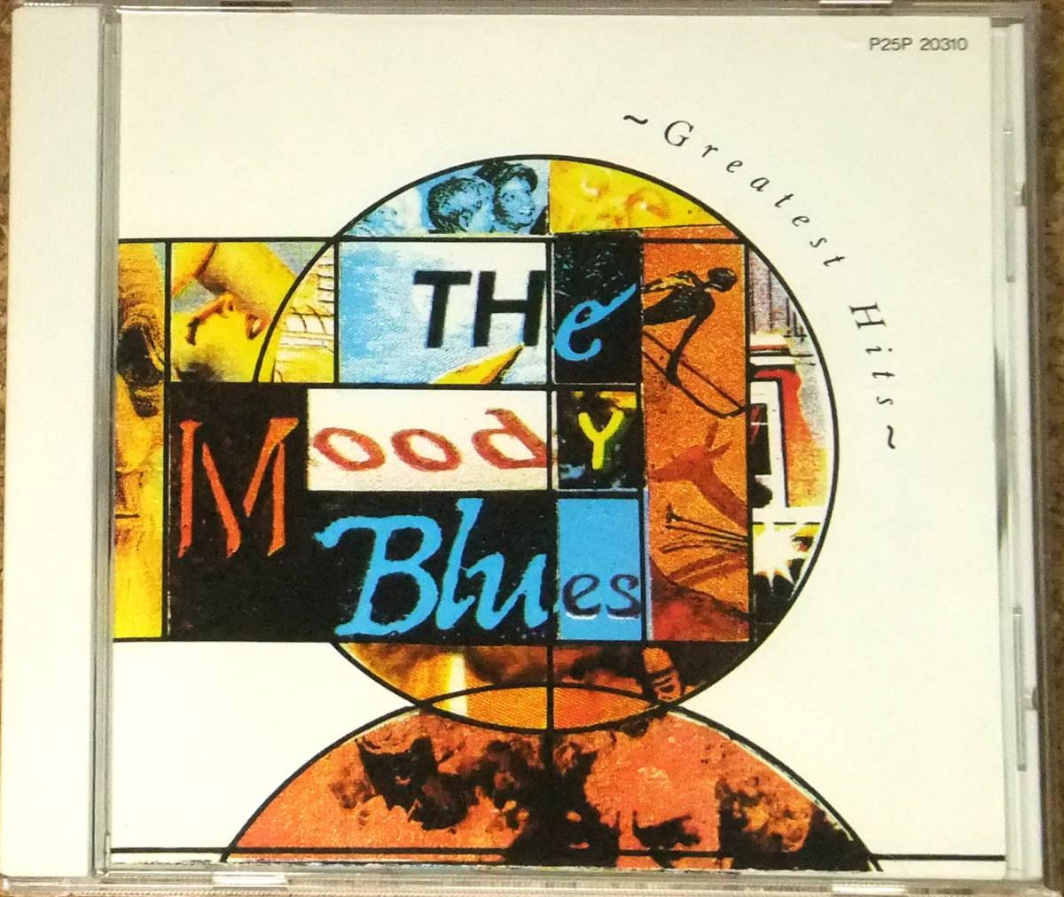 ムーディー・ブルース/グレイテスト・ヒッツ■日本盤,P25P-20310■The Moody Blues/Greatest Hits■サテンの夜,魂の叫び,神秘な世界_画像1