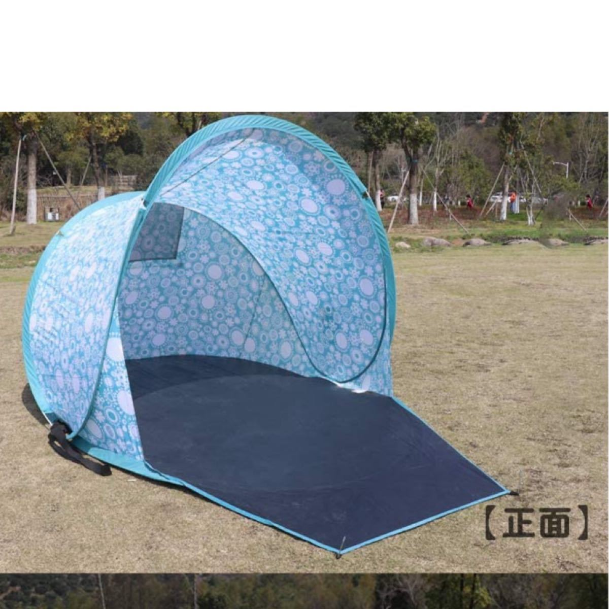 テント ワンタッチテント 2~4人用95%UVカットUPF50+ 防水