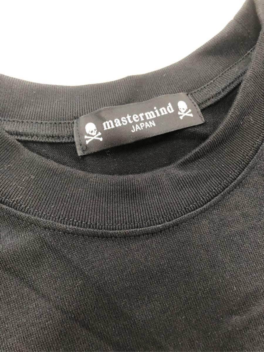 mastermind JAPAN マスターマインド ワールド Tシャツ Bullshit ラウンドロゴ スカル ブラック 黒 SS17 Sサイズ 17SPMM-TS03_画像3