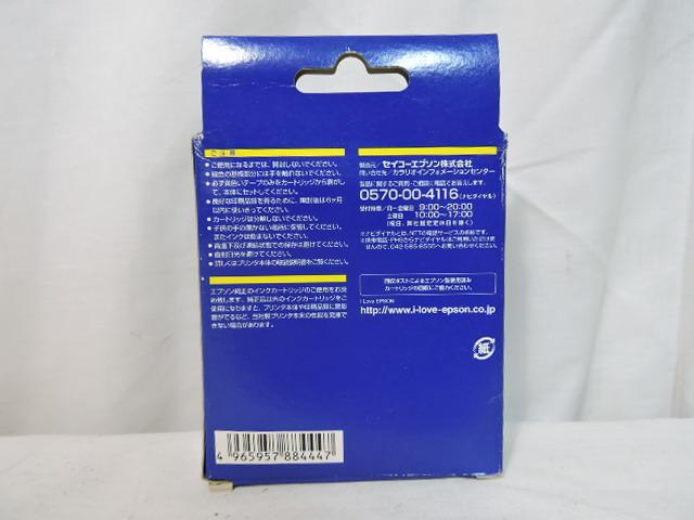 EPSON エプソン IC1BK13W ブラック 2個入り インクカートリッジ 未開封 期限切れ 純正品 保管品_画像2