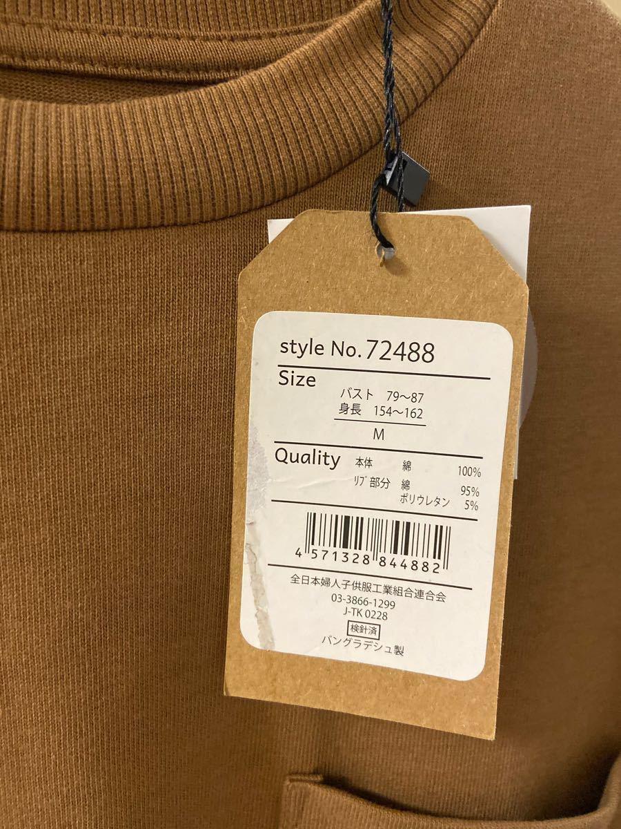 ワンピース 半袖 ロング丈 無地 tシャツワンピース   レディース 新品未使用