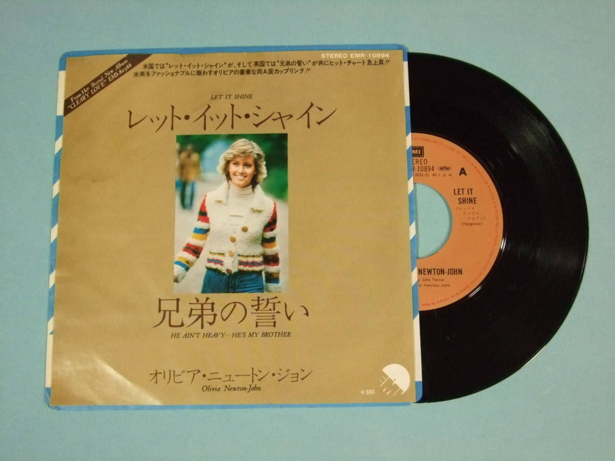 [EP] OLIVIA NEWTON-JOHN / LET IT SHINE (1975)
