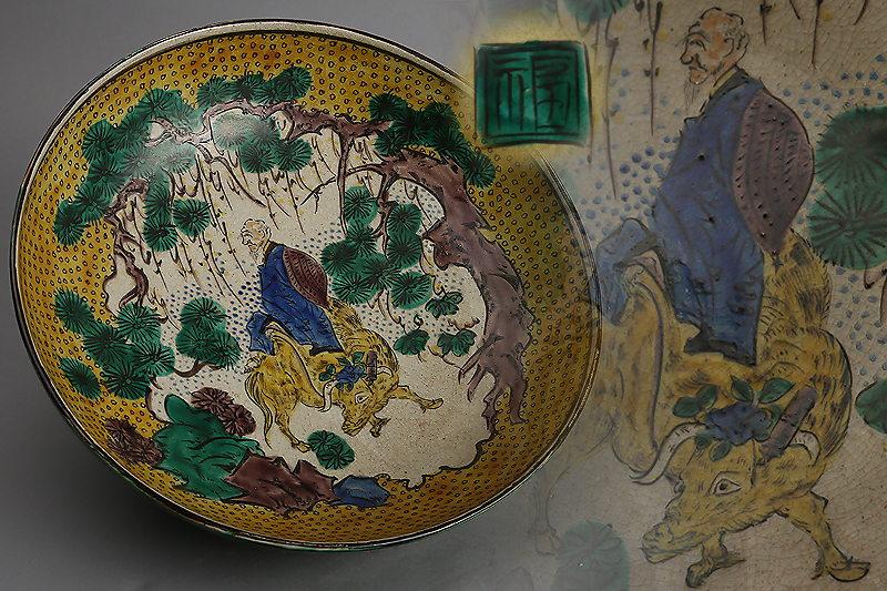 5GJ44《中》加賀古九谷 青手吉田屋窯 羅漢図 菓子鉢 飾鉢 角幅 26645