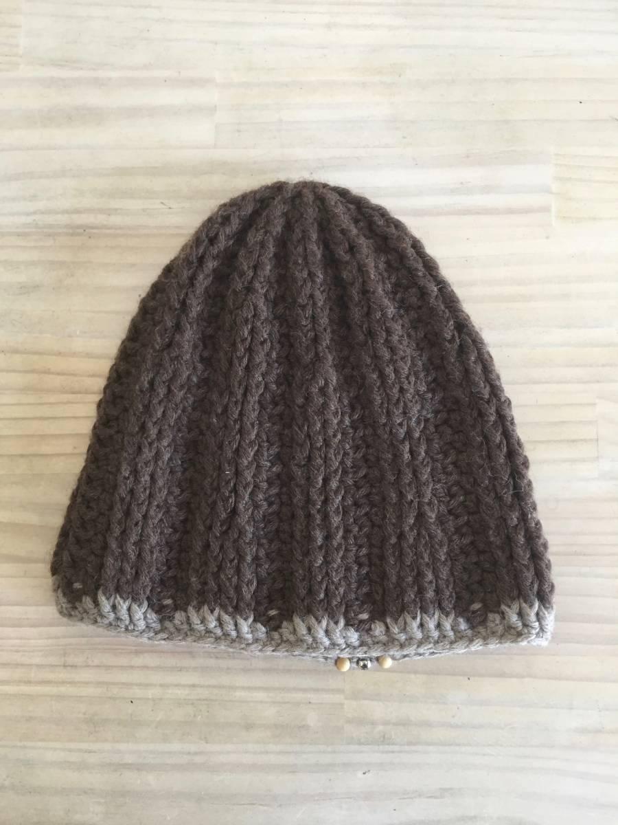 ニットキャップ/ニット帽/ウール/手編み/北海道/帽子/羊毛/飾り付き/サイズM