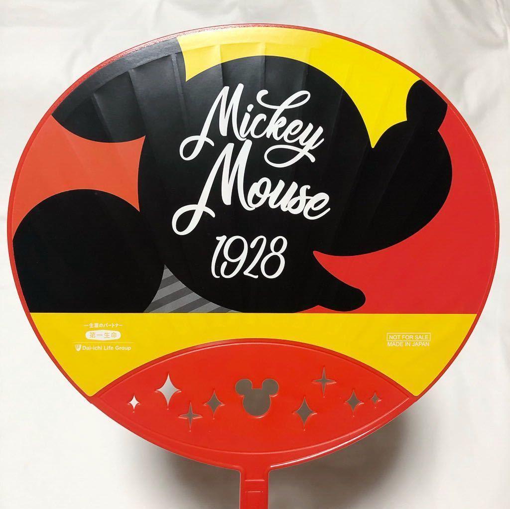 新品 非売品 ミッキー うちわ 第一生命 ディズニー 1928 日本製 グッズ コレクション 未使用 ノベルティ 祭 夏 キャラクター 扇子_画像4