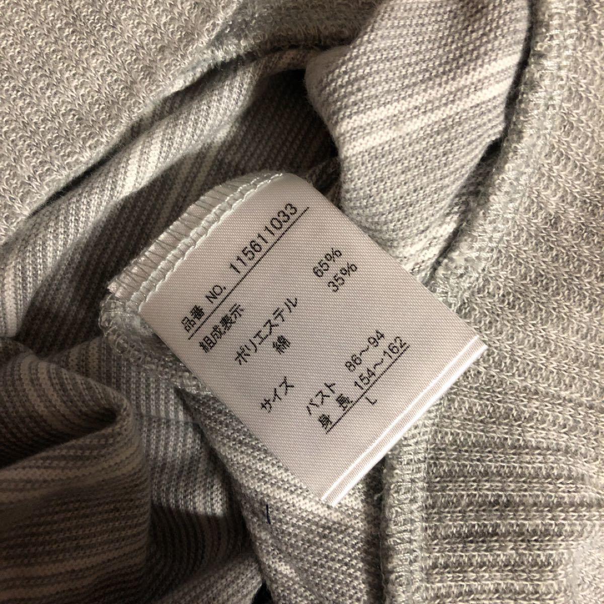 半袖 カットソー Tシャツ