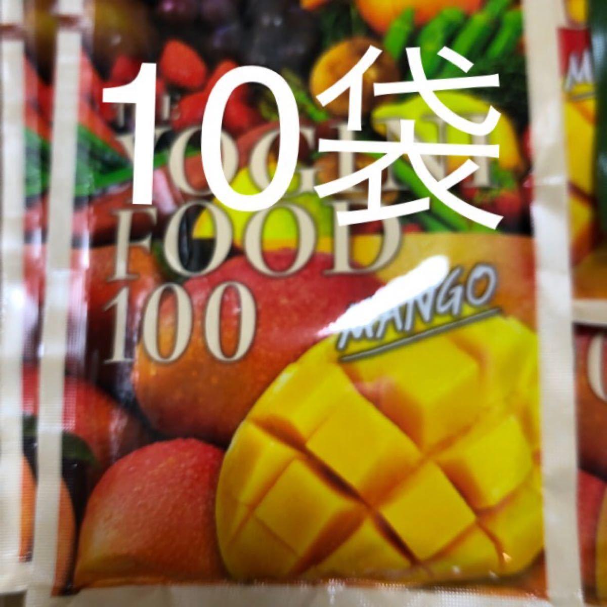 LAVAヨギーニフード10袋マンゴー