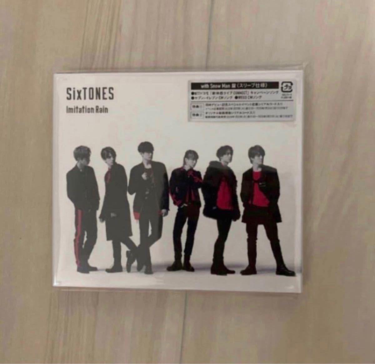 Sixtones イミテーション レイン