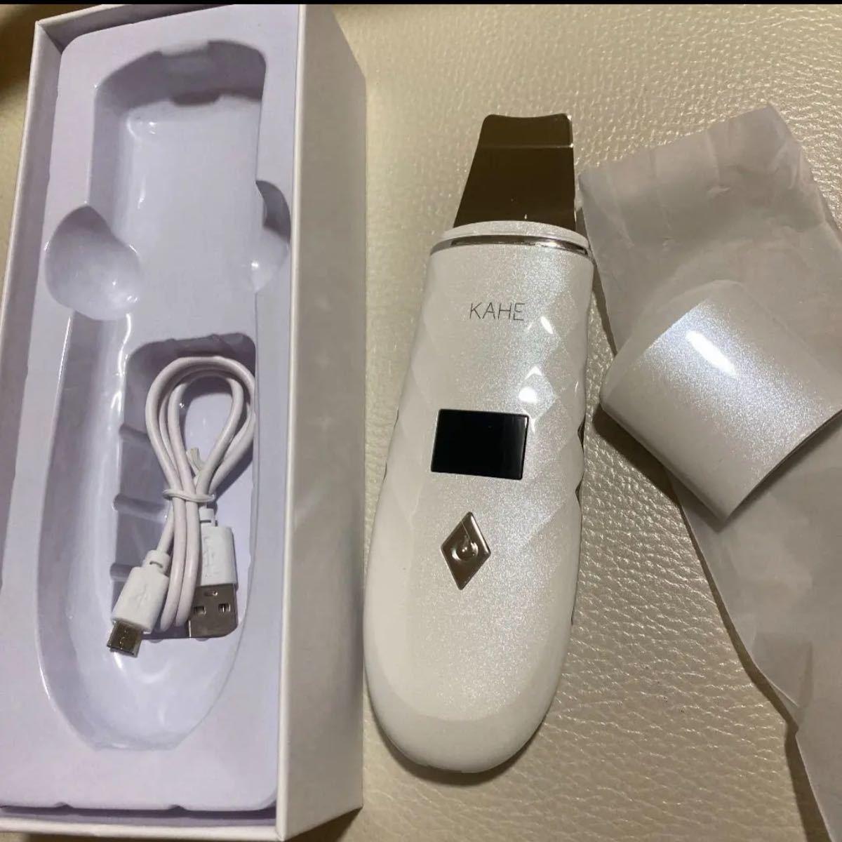 超音波 美顔器 超音波美顔器 たるみ、シワ対策 スマートピール 1台4役