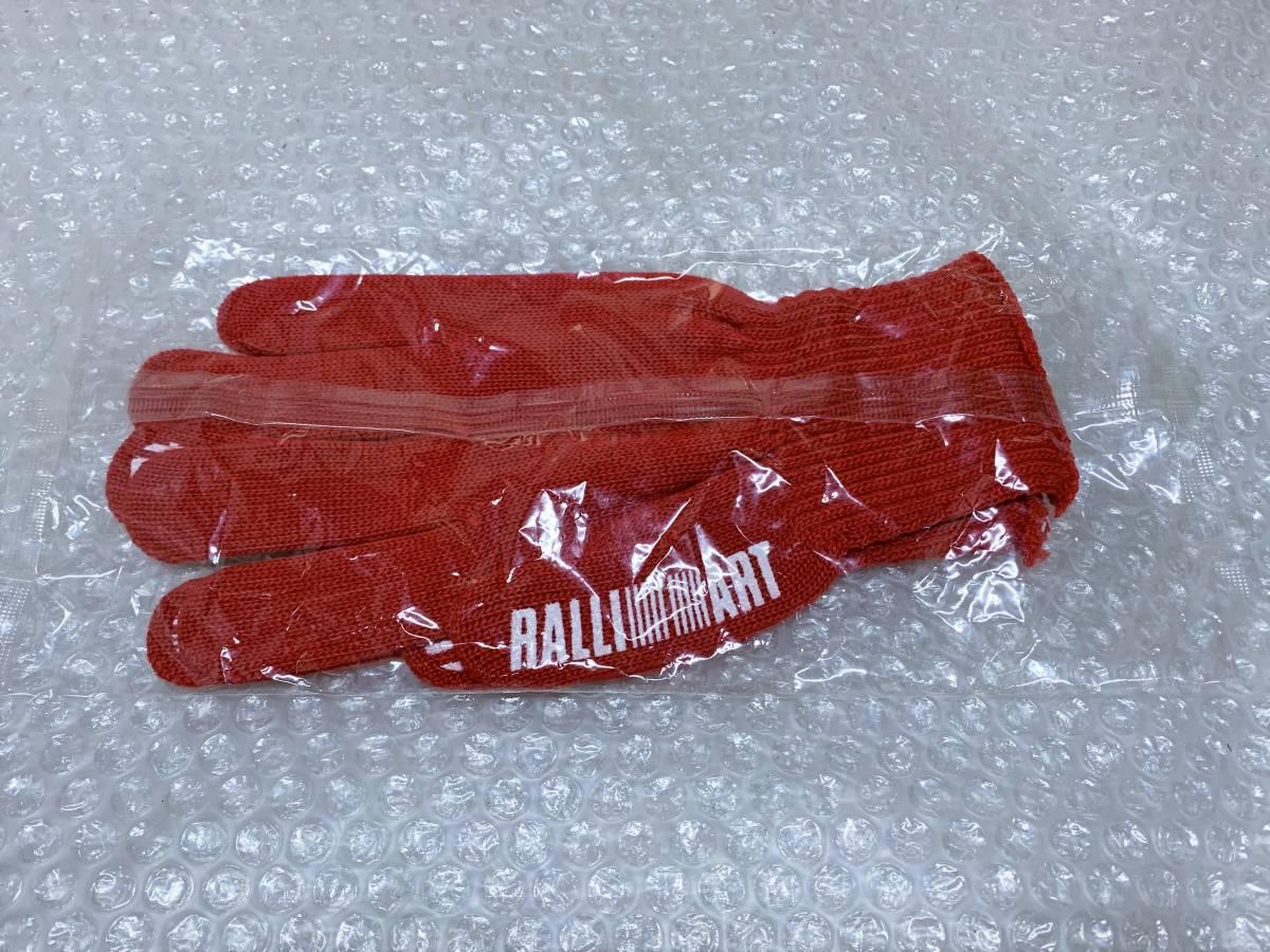 新品☆ RALLIART ラリーアート グローブ 軍手 手袋 三菱 ランエボ CN9A CP9A CT9A CZ4A 4G63 4B11 ギャラン フォルティス コルト パジェロ_画像1