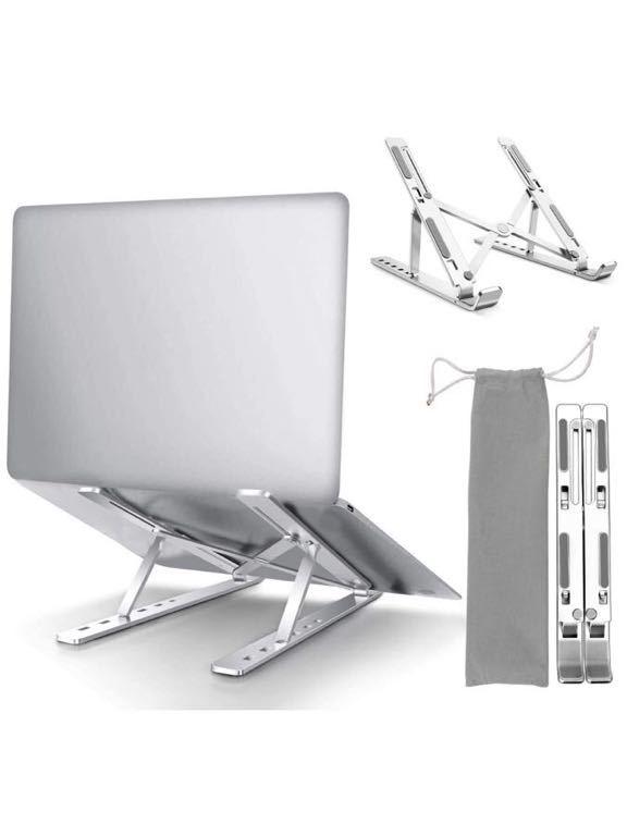 ノートパソコンスタンド 折りたたみ式 6段階調整可能 pcスタンド PCホルダー アルミ合金製 軽量 持ち運び便利 放熱対策 収納袋付き