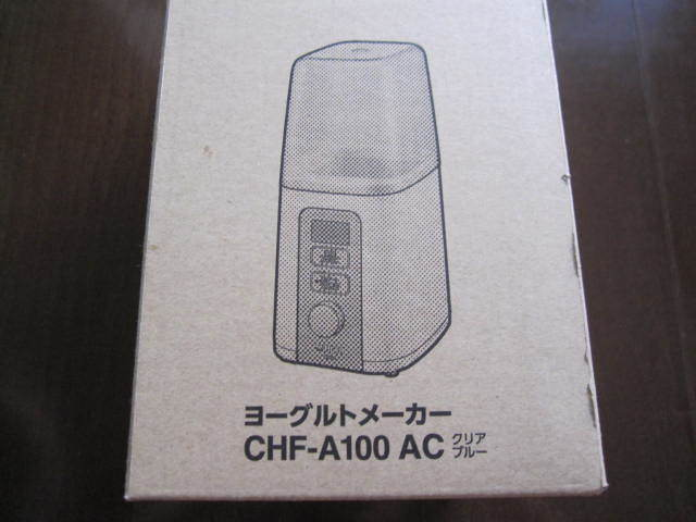 新品・未使用 タイガー ヨーグルトメーカー タイマー 温度調節 機能付き CHF-A100-AC _画像1