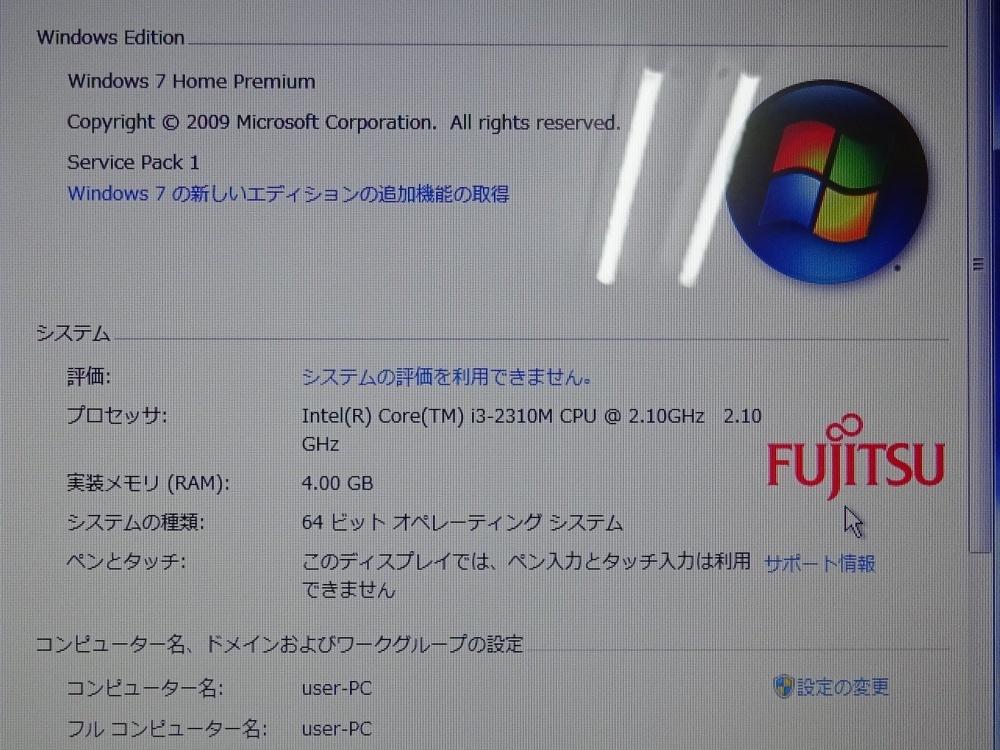 富士通 ノートパソコン LIFEBOOK AH54/D/Core i3-2310M 2.1GHz/4GB/320GB/良品 _画像2