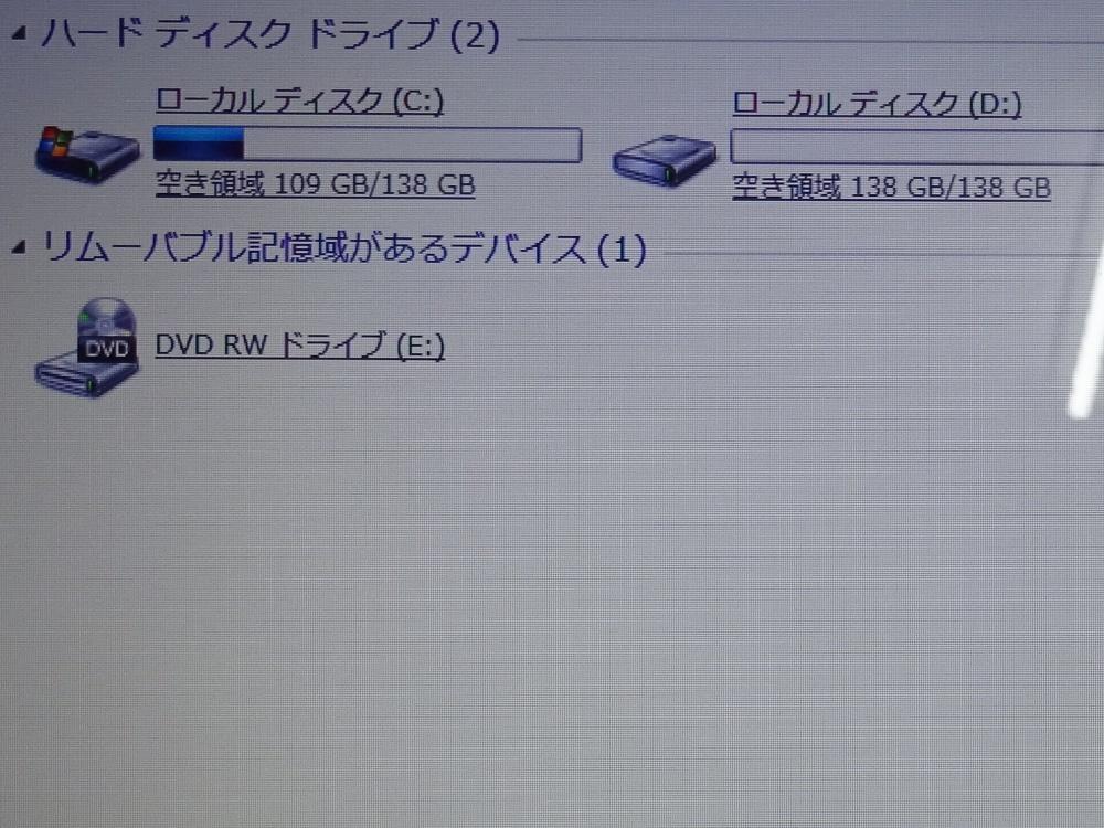 富士通 ノートパソコン LIFEBOOK AH54/D/Core i3-2310M 2.1GHz/4GB/320GB/良品 _画像3