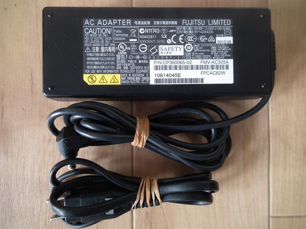 富士通 ノートパソコン LIFEBOOK AH54/D/Core i3-2310M 2.1GHz/4GB/320GB/良品 _画像6