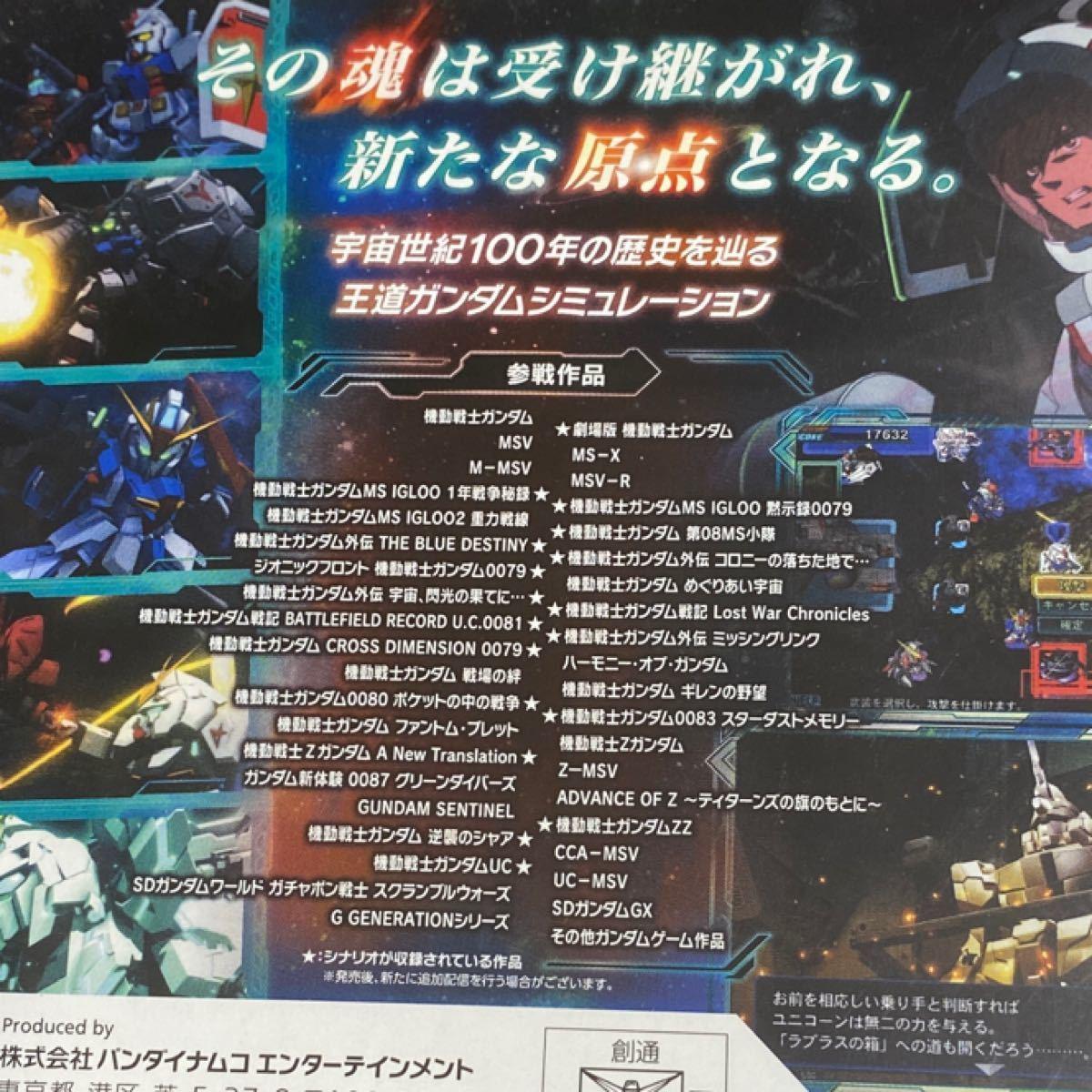 【PS4】 SDガンダム ジージェネレーション ジェネシス
