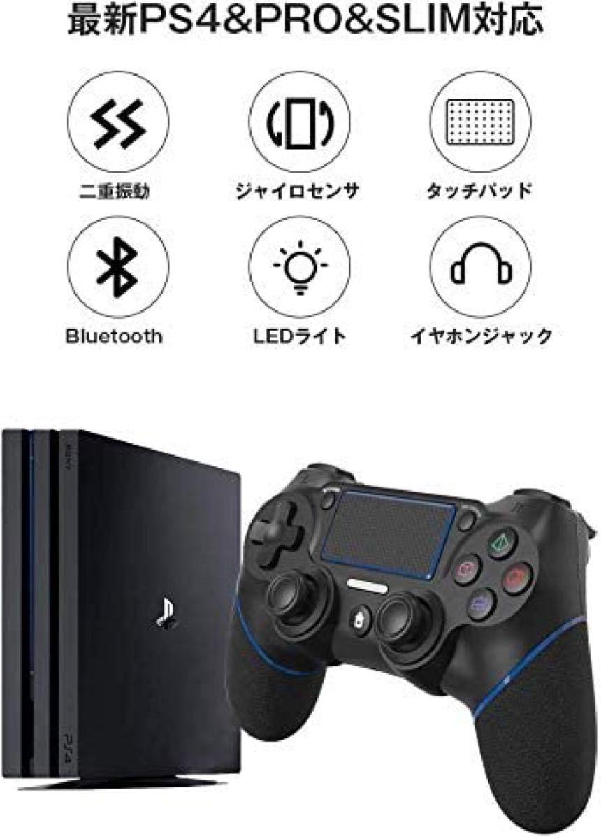 PS4 コントローラーワイヤレス PS4 Pro/Slim PC Win10対応