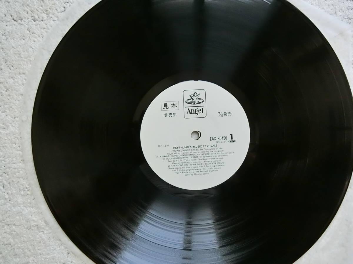 #LP盤#ホフナング悶絶ライヴ!!! 爆笑 EAC‐80450_画像3