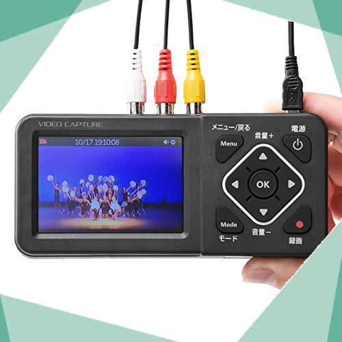 サンワダイレクト ビデオキャプチャー デジタル保存 PC不要 USB/SD/HDD 保存 HDMIでテレビ出力 モニター付き 40_画像1